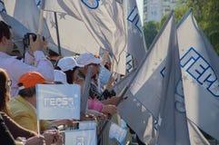 Supportrar av politiska partiet Royaltyfria Bilder