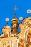 1507 1533 suppositions ont établi des ans de cathédrale Images stock