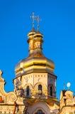 1507 1533 suppositions ont établi des ans de cathédrale Images libres de droits
