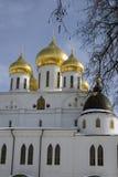 1507 1533 suppositions ont établi des ans de cathédrale Kremlin dans Dmitrov, ville antique dans la région de Moscou Image libre de droits