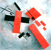 Suprematism figure on snow. Black and red squares on a white background. Hand drawing, paint Stock Photo