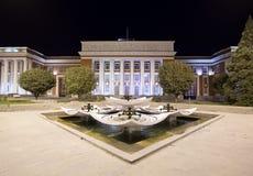 Supreme Assembly of Tajikistan. Tajikistan, Dushanbe Royalty Free Stock Photo
