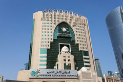 Supreme Education Council building in Doha Royalty Free Stock Image