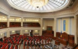 The Supreme Soviet (parliament) of Ukraine. Adoption of the state budget to the Supreme Soviet (Parliament) of Ukraine Royalty Free Stock Image