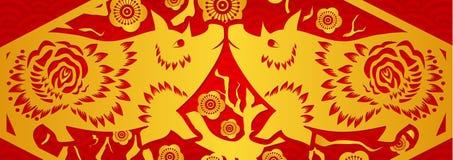 Or sur la bannière horizontale de porc rouge pendant la nouvelle année chinoise Année du porc 2019 illustration libre de droits