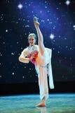SUR LES POINTES-Folk dance Stock Photos