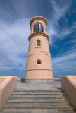 Sur Lighthouse Royalty Free Stock Photo