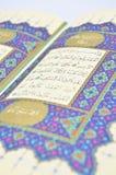 Surat al-Fatiha Sommige verzen van Qur ?, die het Heilige Boek van Moslims is Kalligrafische kalligrafie, royalty-vrije stock afbeeldingen