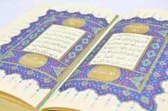 Surat al-Fatiha Sommige verzen van Qur ?, die het Heilige Boek van Moslims is Kalligrafische kalligrafie, stock fotografie