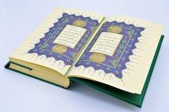 Surat al-Fatiha Sommige verzen van Qur ?, die het Heilige Boek van Moslims is Kalligrafische kalligrafie, stock afbeelding