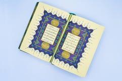 Surat al-Fatiha Sommige verzen van Qur ?, die het Heilige Boek van Moslims is Kalligrafische kalligrafie, royalty-vrije stock foto's