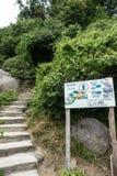 SURAT THANI, TAILÂNDIA - 29 DE SETEMBRO: Placa do sinal na vista famosa Foto de Stock