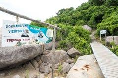 SURAT THANI, THAÏLANDE - 29 SEPTEMBRE : Panneau de signe à la vue célèbre Photo stock