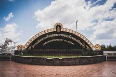 Surattani, Tailandia Fotografia Stock