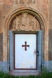 Surb Karapet church door Royalty Free Stock Photography