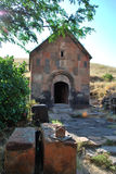 Surb Petros church in Akunq, Armenia Stock Images