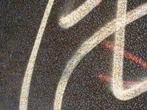 surface en acier avec les lignes de peinture blanches aléatoires fond Photo libre de droits