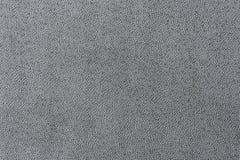 Surface métallique approximative comme texture photographie stock libre de droits