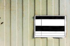 Surface métallique minable Images libres de droits
