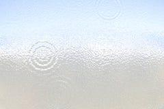 Surface mate légère Verre en plastique ondulation Fond gris blanc de gradient illustration libre de droits