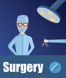 Surgeon is performing operation. Surgery conceptual illustration. Stock Photography