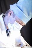 Surgery Stock Photos
