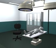 Surgery room Stock Image