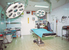 Surgery room. In hospital,clean Royalty Free Stock Photos