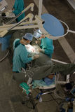 Surgical operation. view from Royalty Free Stock Photo