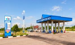 Surgutneftegas-Tankstelle Lizenzfreies Stockfoto