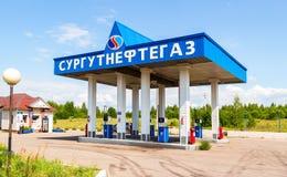 Surgutneftegas-Tankstelle Lizenzfreie Stockfotos
