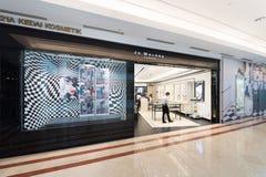 Suria KLCC购物中心的,吉隆坡Jo玛隆伦敦商店 免版税库存图片