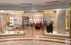 Suria KLCC购物中心的,马来西亚Aigner商店 免版税库存照片