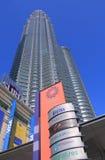 SURIA KLCC Shopping Petronas twin towers Stock Photos