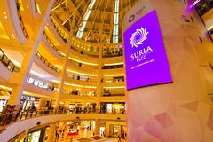 Suria shopping Mall KLCC Kuala Lumpur Malaysia. The shopping mall is located in the Kuala Lumpur City Centre district. It is in the vicinity of the landmark the Royalty Free Stock Image