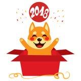 Surpresa vermelha da caixa de 2018 cães Foto de Stock Royalty Free