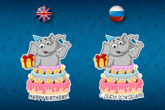 Surprise from cake. Elephant. Big set of stickers in English and Russian languages. Vector, cartoon Royalty Free Stock Photos