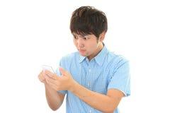 Surprised Asian man Stock Photos