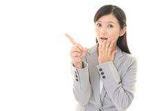 Surprised Asian woman Stock Image
