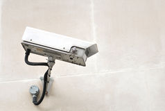 Free Surveillance Camera Stock Photo - 18680010
