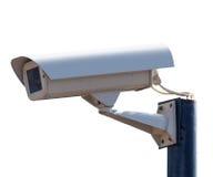 Surveillance Camera. Isolated white background Stock Photo