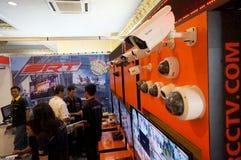 Surveillance camera Stock Images