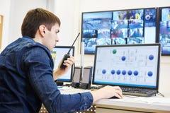 Surveillance de vidéo de sécurité image libre de droits