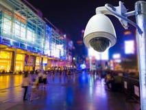 Surveillance Security Camera or CCTV in shopping mall Stock Photos