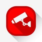 Surveillance visuelle illustration libre de droits