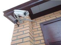Surveillance visuelle Images libres de droits