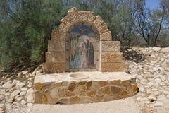 A surviving fresco depicting the baptism of Jesus Christ. Stock Photo
