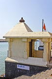 Surya ghat Stock Image