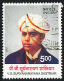 Suryanarayana Sastriar Royalty Free Stock Photos