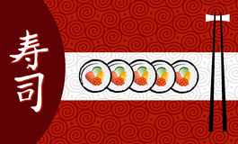 Sushi banner illustration. Royalty Free Stock Photos